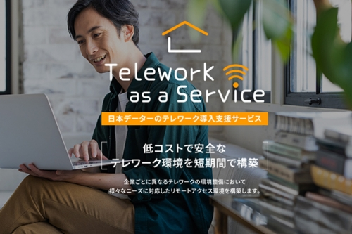 Telework_as_a_service